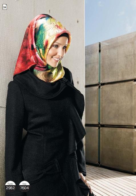 Мусульманская Одежда В Москве