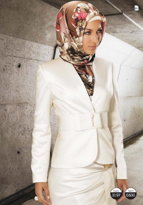 Стильная Мусульманская Одежда Для Женщин