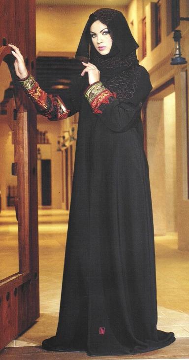 Женщина-мусульманка. Фото