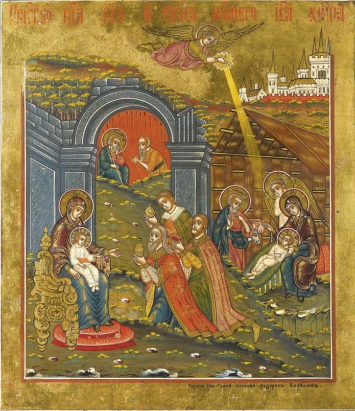 Рождество Христово. Икона. 19 век