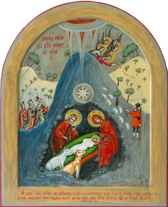 Рождество Христово. Икона