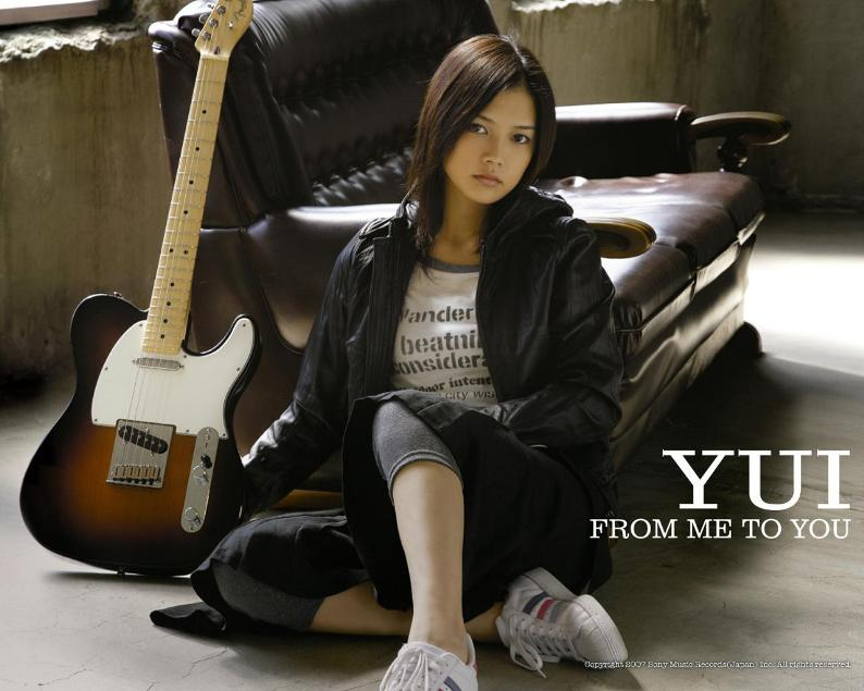 японская певица Юи Ёсиока. Фото / Yui Yoshioka. Photo