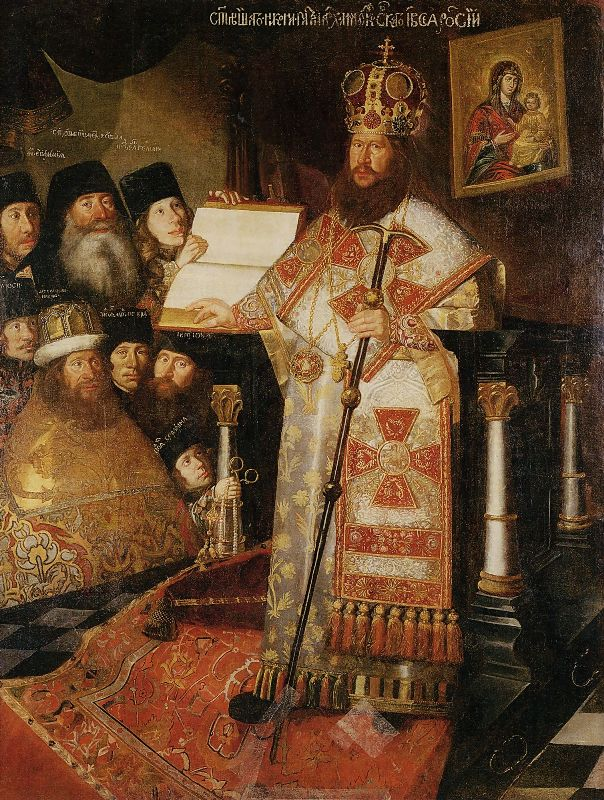 Патриарх Никон с братией Воскресенского Новоиерусалимского монастыря. Неизвестный художник. 1660–1665 годы
