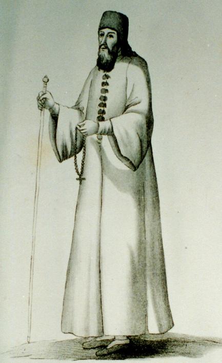 Патриарх Никон в обыкновенном домашнем одеянии. Рисунок 17-го века
