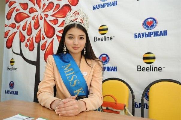 Самые красивые грузинки 37 фото