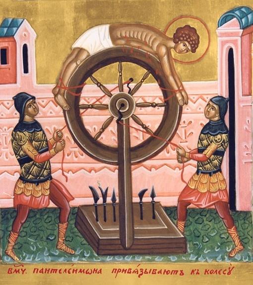 Колесование святого Пантелеймона. Икона
