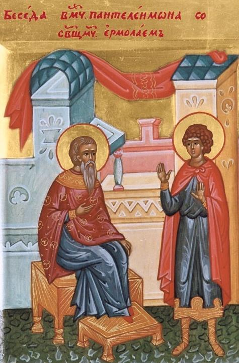 Беседа святого Пантелеймона и святого Ермолая. Икона