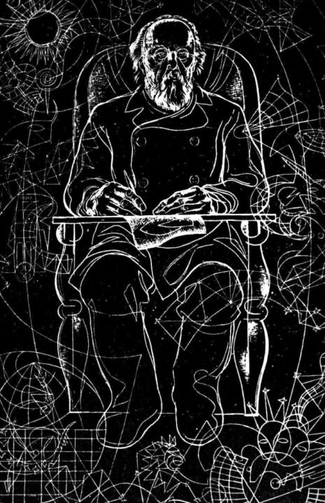 Б. А. Тальберг. Портрет К. Э. Циолковского. 1967. Музей космонавтики имени К. Э. Циолковского. Калуга.