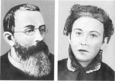 Родители Константина Циолковского. Фото