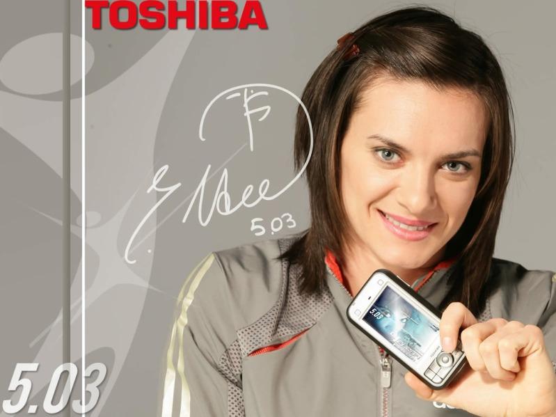 Елена Исинбаева. фото