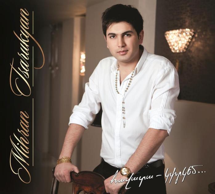 Мигран Царукян, армянский певец, актер. Фото