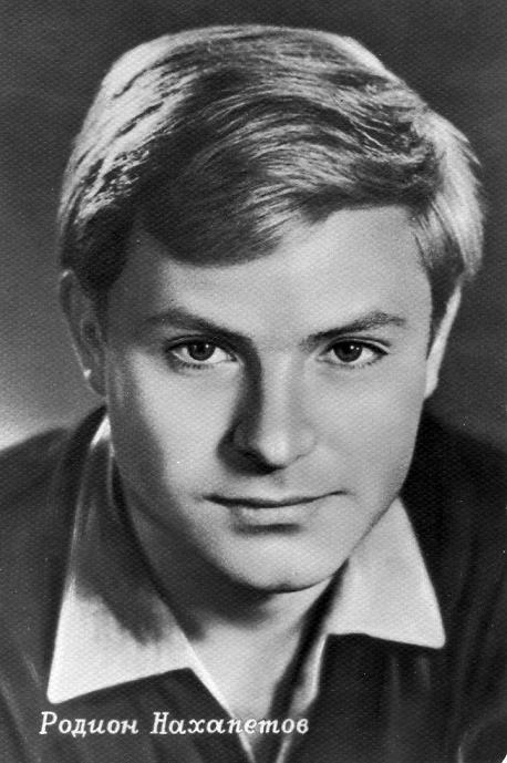 актер Родион Нахапетов в молодости. Фото
