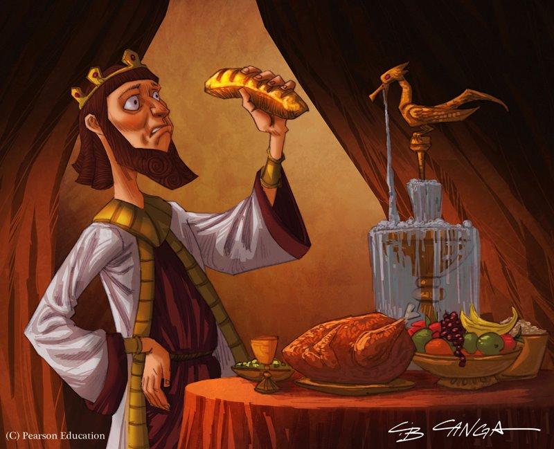Царь Мидас