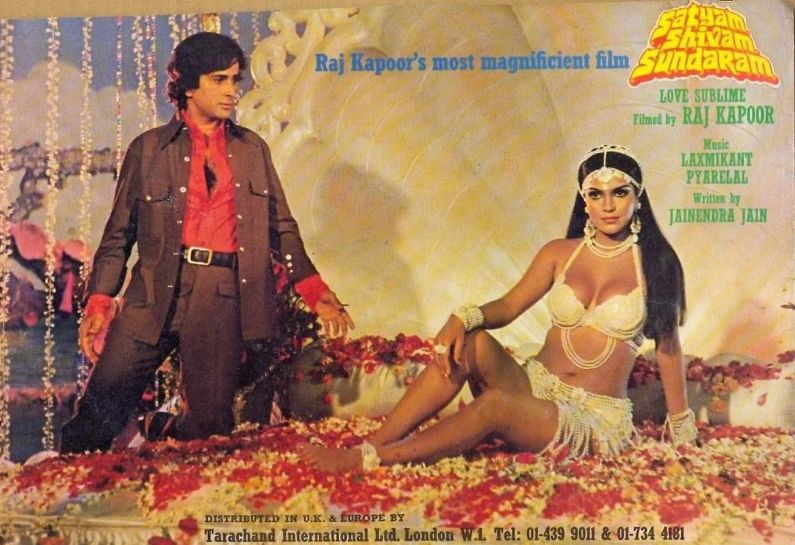 Индийский фильм Истина, любовь и красота смотреть онлайн бесплатно в хорошем качестве без регистрации