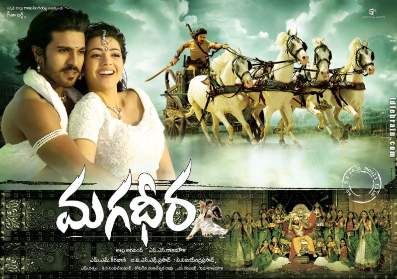 Индийский фильм Великий воин / Magadheera смотреть онлайн бесплатно в хорошем качестве без регистрации