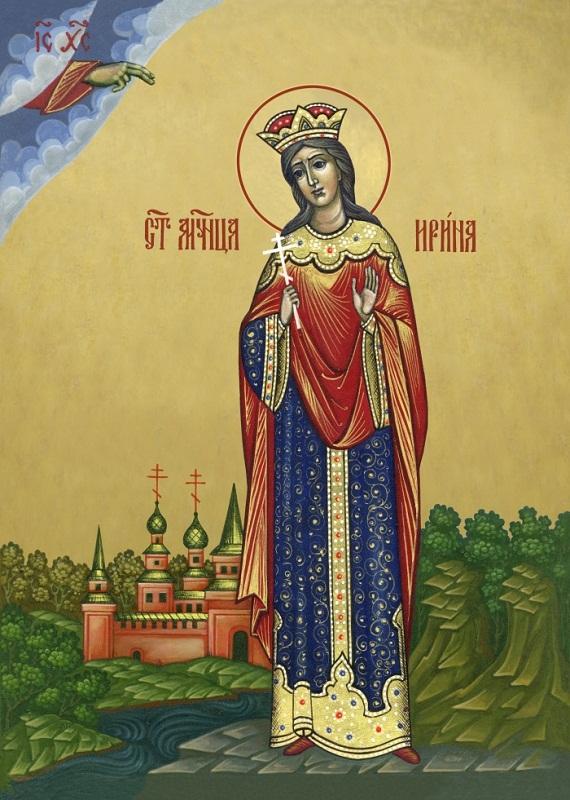 Икона святой Ирины Македонской