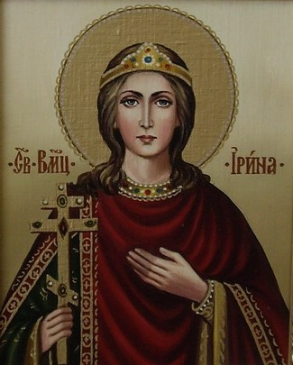Икона святой Ирины Македонской: top-antropos.com/religion/hristianstvo/item/548-svjataja-irina