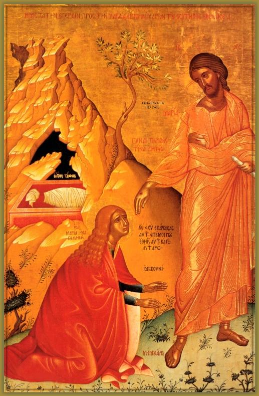 Мария Магдалина и воскресший Иисус ...: top-antropos.com/history/item/81-noli-me-tangere
