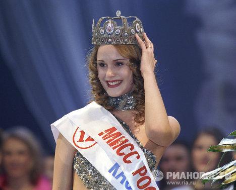 Анна Круглова Мисс Россия 1999 фото