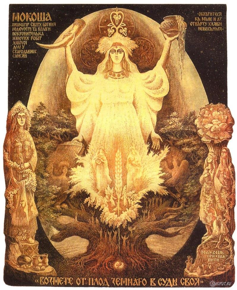 Славянская богиня Мокошь / Макошь. картинки и фото