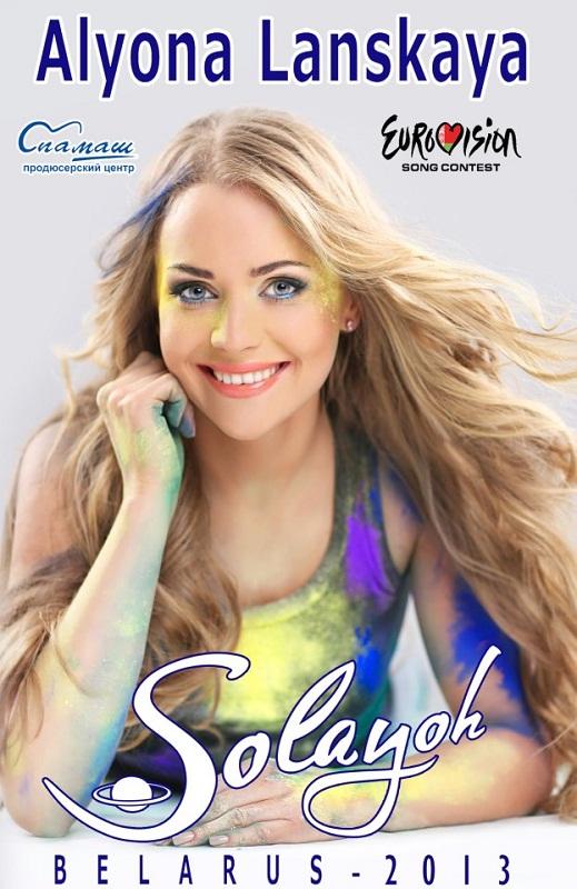 Евровидение 2013 Алёна Ланская (Беларусь) - Solayoh. фото