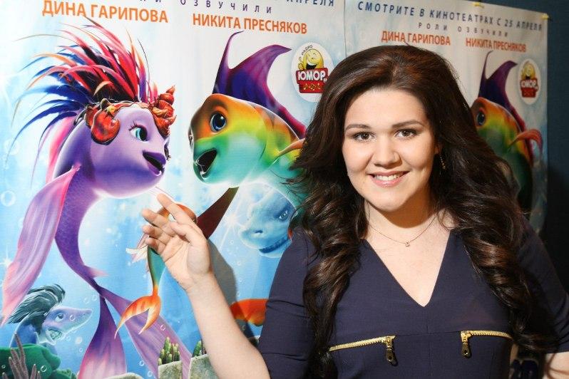 Дина Гарипова - рыбка Корделия в мультфильме Риф 3D