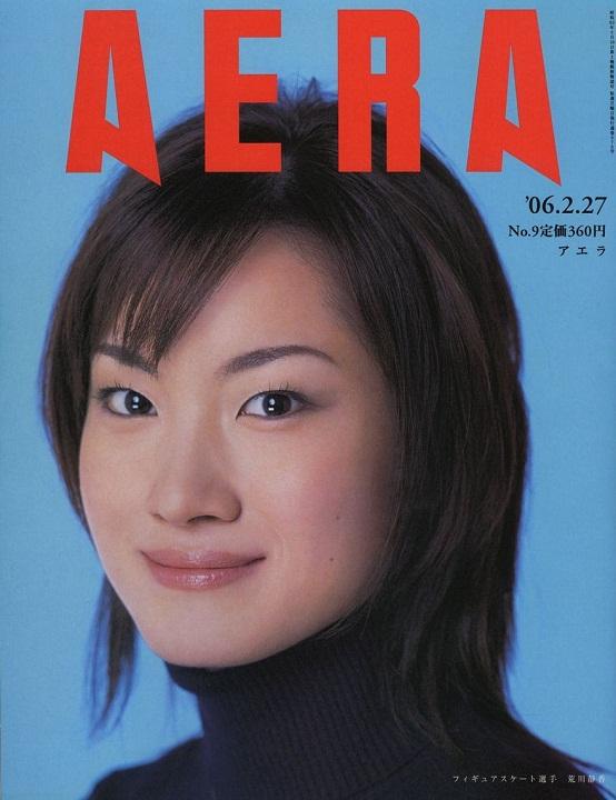 Японская фигуристка порно 3 фотография