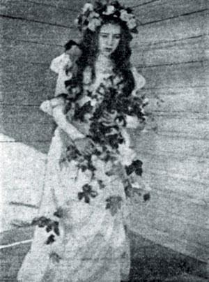 ������ ���������� ���������� � ���� ������, 1898 ���