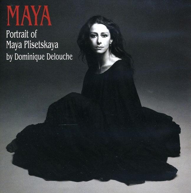 самые красивые женщины еврейки: Майя Михайловна Плисецкая. фото