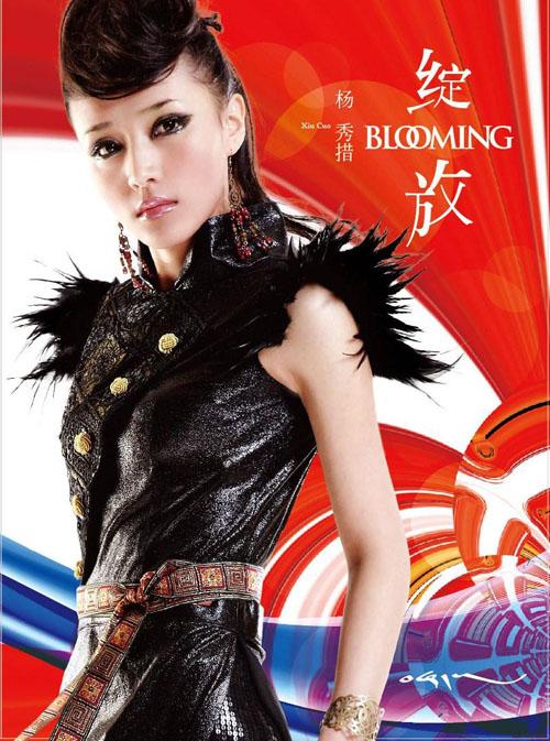 красивая тибетская девушка Yang Xiucuo фото