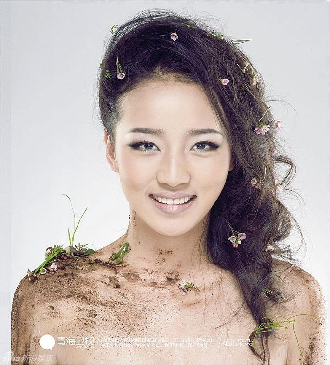 красивая тибетская женщина Yang Xiucuo фото