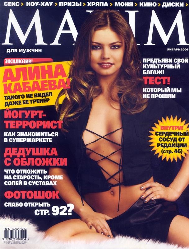 Эротический россказ про алину и игоря фото 730-395