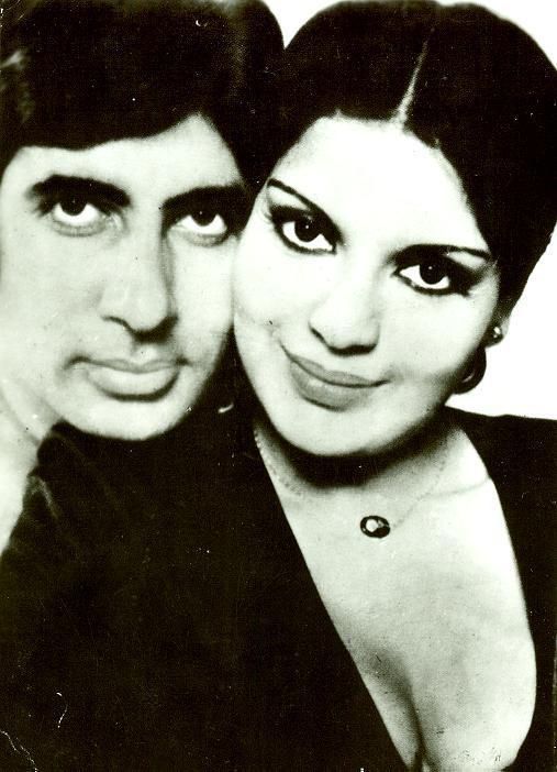 Зинат Аман и Амитабх Баччан