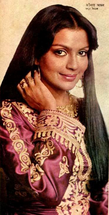 zeenat aman 2016zeenat aman xatuba, zeenat aman mp3, zeenat aman 2017, zeenat aman духи, zeenat aman foto, zeenat aman kimdir, zeenat aman song, zeenat aman 2015, zeenat aman hindi, zeenat aman age, zeenat aman wikipedia, zeenat aman date of birth, zeenat aman haqqinda, zeenat aman 2016, zeenat aman heyati, zeenat aman биография, zeenat aman xatuba mp3, zeenat aman alibaba, zeenat aman laila, zeenat aman laila o laila