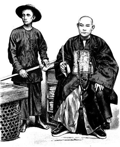 Китайцы справа купец