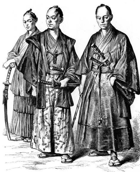 Японские простолюдины