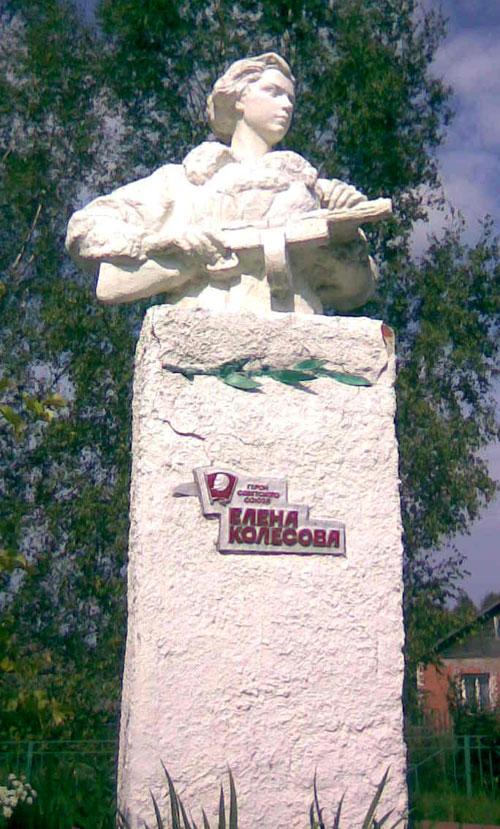 Памятник Елене Колесовой, деревня Мордвиново Ярославской области