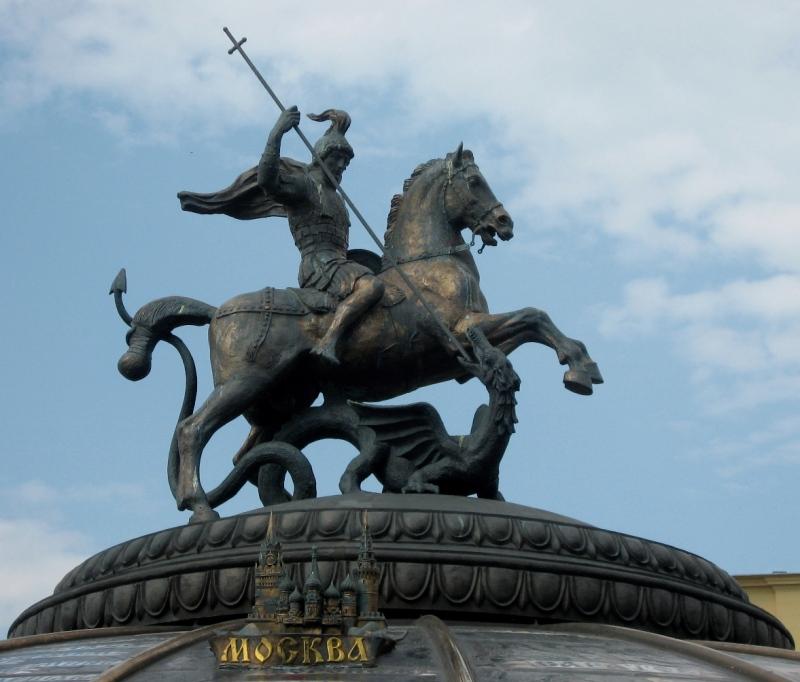 Георгий Победоносец. Статуя в Москве (Россия)