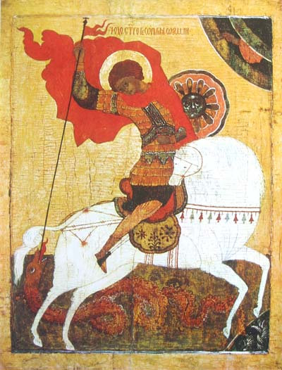 Чудо Георгия о змие. Русская икона. 15 век