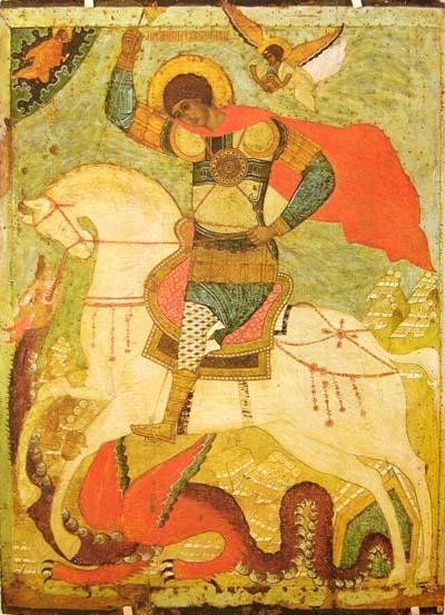 Чудо Георгия о змие. Русская икона. 16 век