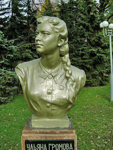 Бюст Ульяны Громовой
