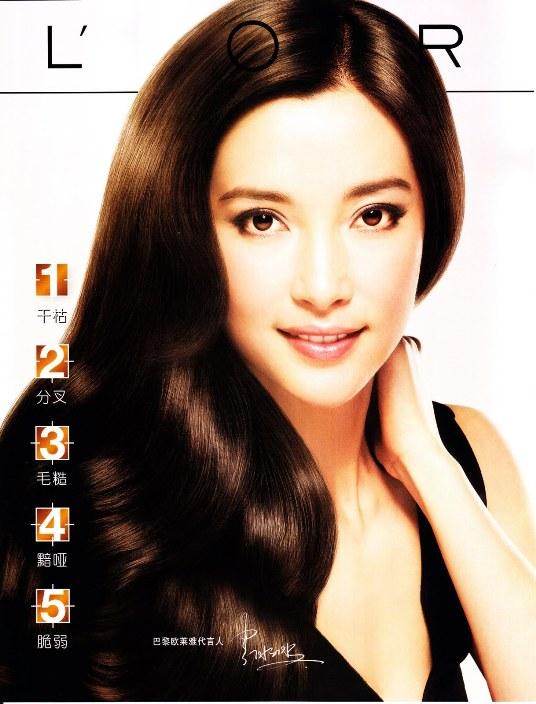Ли Бинбин в рекламе Лореаль