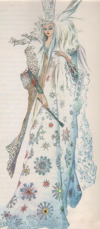 Ганс Христиан Андерсен - Снежная королева (иллюстрация Бенвенути)