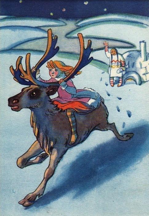 Ганс Христиан Андерсен - Снежная королева (иллюстрация Ники Гольц)