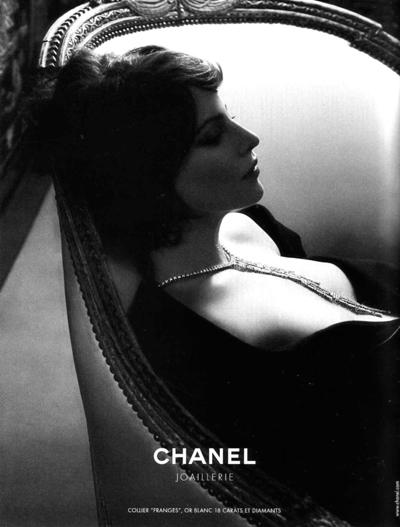 Анна Муглалис / Anna Mouglalis. Chanel