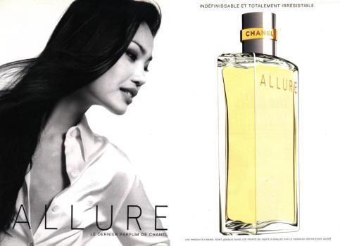 Ling Tang в рекламе Allure от Chanel