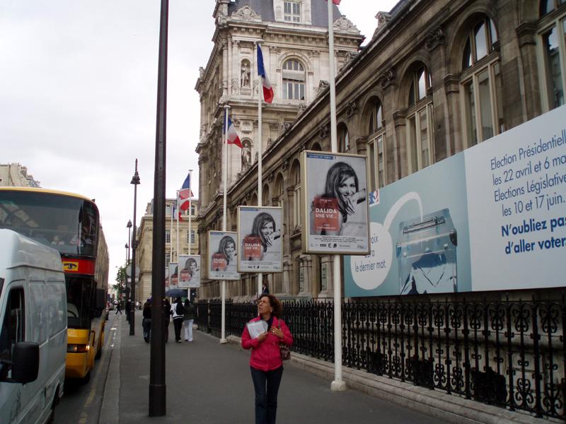 Париж, 2007 год