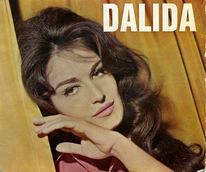 Молодая Далида. Фото