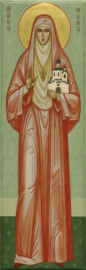 Святая преподобномученица великая княгиня Елисавета Феодоровна. Икона
