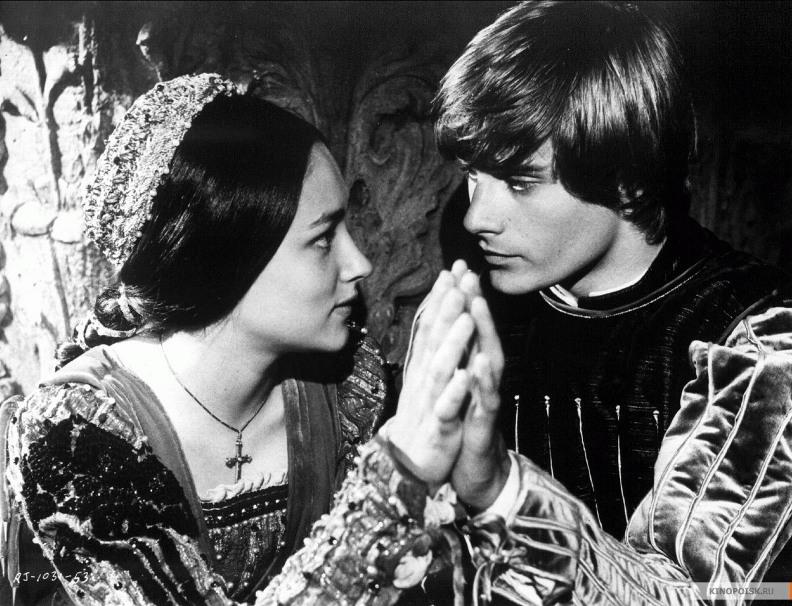 Ромео и Джульетта 1968